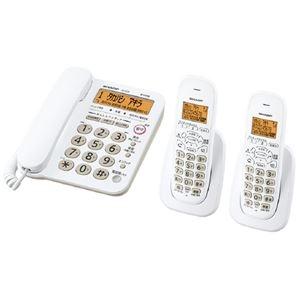 その他 シャープ デジタルコードレス電話機 JD-G32CW ds-2170508