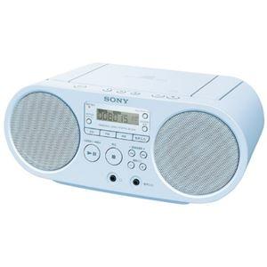 その他 ソニー CDラジオ ZS-S40 ブルー ds-2170715
