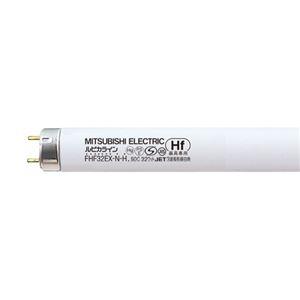 その他 三菱電機 三菱 Hf蛍光ランプ FHF32EX-N-H 25本入 ds-2170759