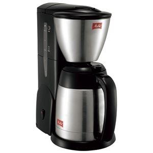 その他 メリタ コーヒーメーカー ノア SKT54-1-B ds-2170823
