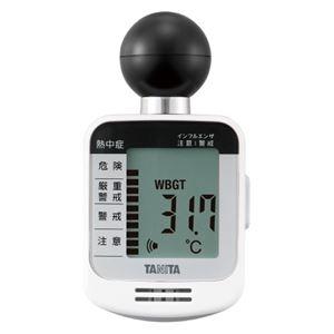 その他 タニタ 黒球式熱中症指数計 熱中アラーム TC-300 ds-2171576
