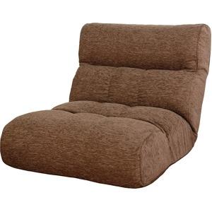 その他 リクライニング 座椅子 幅広 ワイド ポケットコイル ソファ1人掛け 1人用 ブラウン ds-2172008