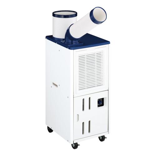 ハイアール 工場や作業場で少人数を効率よく冷房!排気ダクト付スポットエアコン(ホワイト) JA-SPH25G-W【納期目安:04/中旬入荷予定】