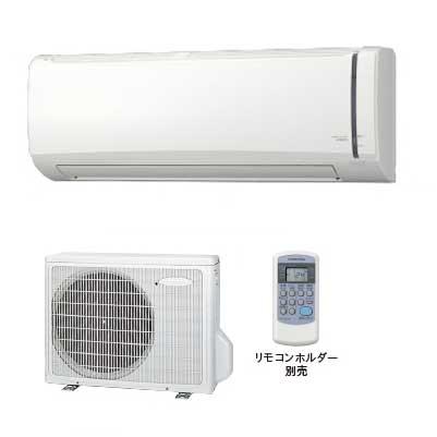 コロナ 冷房専用エアコン (10畳用) ホワイト RC-V2819R-W