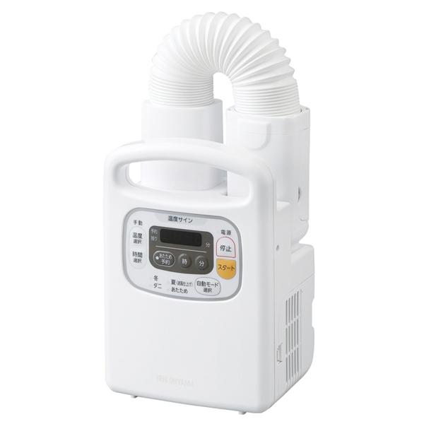その他 【3個セット】ふとん乾燥機カラリエ1台(ホワイト) 2214291