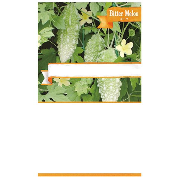 その他 【300個セット】ご来場の芽が出る!野菜の種子1袋(ゴーヤ) 2214308