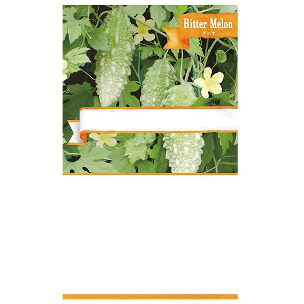 その他 【300個セット】ご来場の芽が出る!野菜の種子&土セット1袋(ゴーヤ) 2214312
