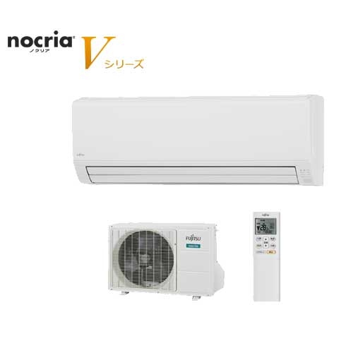 富士通ゼネラル インバーター冷暖房エアコン 「ノクリア」 Vシリーズ おもに8畳用 100V AS-V25J-W