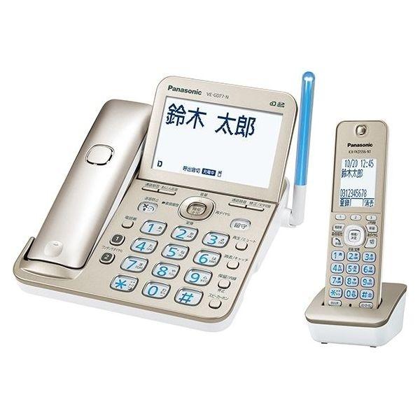パナソニック コードレス電話機RU・RU・RU(ル・ル・ル)(子機1台付き)シャンパンゴールド VE-GD77DL-N【納期目安:06/末入荷予定】
