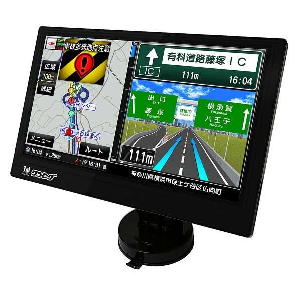 ダイアモンドヘッド OVERTIME 9インチワンセグ搭載ポータブルカーナビゲーションシステム OT-N92AK