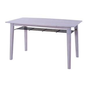 その他 ダイニングテーブル/食卓テーブル 【ホワイト 幅130cm】 木製 棚板1枚付き 『ブリジット』 〔リビング ダイニング〕【代引不可】 ds-2173524