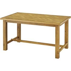 その他 シンプル ダイニングテーブル 【ナチュラル 幅135cm】 木製 ウレタン塗装 『クーパス』 〔リビング キッチン 店舗 飲食店〕【代引不可】 ds-2173566