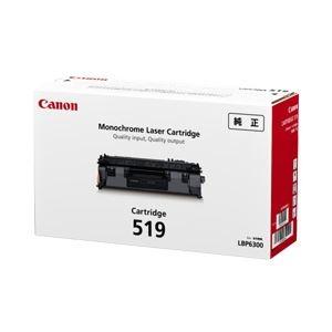 その他 【純正品】 キヤノン(Canon) トナーカートリッジ 型番:カートリッジ519 印字枚数:2100枚 単位:1個 ds-1099160