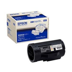 その他 エプソン(EPSON) トナーカートリッジ 純正品(環境推進) 型番:LPB4T18V 印字枚数:2700枚 ds-1101290
