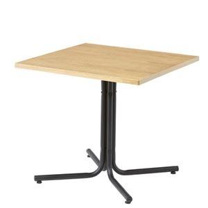 その他 カフェテーブル/サイドテーブル 【ナチュラル 幅75cm】 正方形 スチール 『ダリオ』 〔リビング ダイニング 店舗〕 ds-2172966