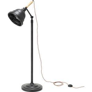 その他 照明器具/スタンドライト 【幅40cm】 スチール アルミ 電球付き 〔リビング ダイニング 寝室 ベッドルーム〕 ds-2173136