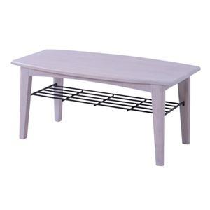 その他 ローテーブル/センターテーブル 【ホワイト Sサイズ 幅90cm】 木製 棚板1枚付き 『ブリジット』 〔リビング ダイニング〕 ds-2173231