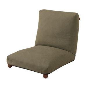 その他 シンプル 座椅子/フロアチェア 【RKC-941GR グリーン】 幅60cm 木製 スチール コットン 『リクライナー』 〔リビング〕 ds-2173262