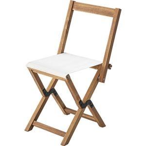その他 モダン 折りたたみ椅子 3脚セット 【アイボリー】 幅42cm 木製 オイル仕上 ポリエステル 〔アウトドア イベント レジャー〕 ds-2173453