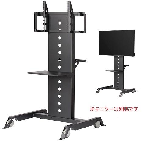 SDS エス・ディ・エス 電子黒板用スタンド(ブラック) MI-4870