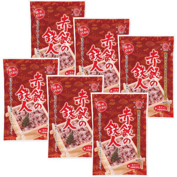 その他 赤飯セット(6袋)(包装・のし可) 4974821811519【納期目安:1週間】