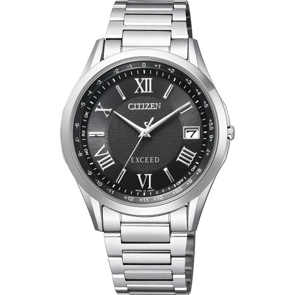 その他 シチズン ダイレクトフライト メンズ電波腕時計(包装・のし可) 4974375471467【納期目安:1週間】