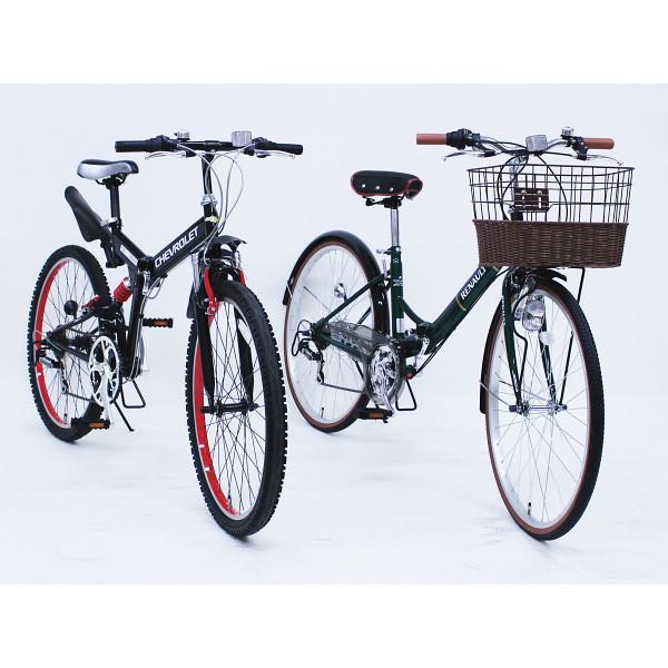 その他 26型 折りたたみ自転車 2台セット 2411696000546【納期目安:1週間】