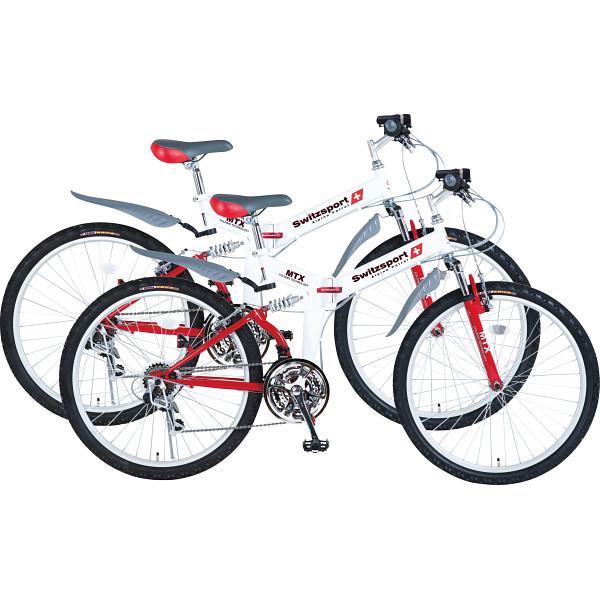 その他 スウィツスポート 26型折りたたみ自転車 2台組 2412370000173【納期目安:1週間】