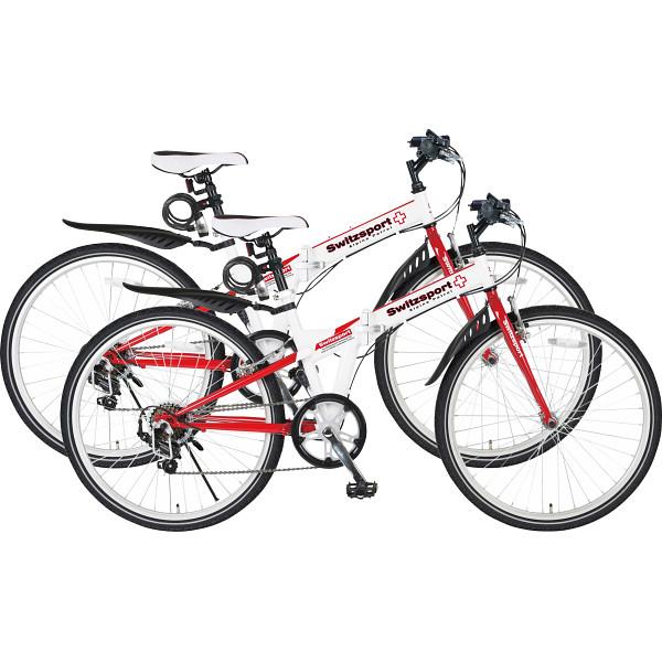 その他 スウィツスポート 26型折りたたみクロスバイク2台組 (ライト&カギ付) 2412370000180【納期目安:1週間】