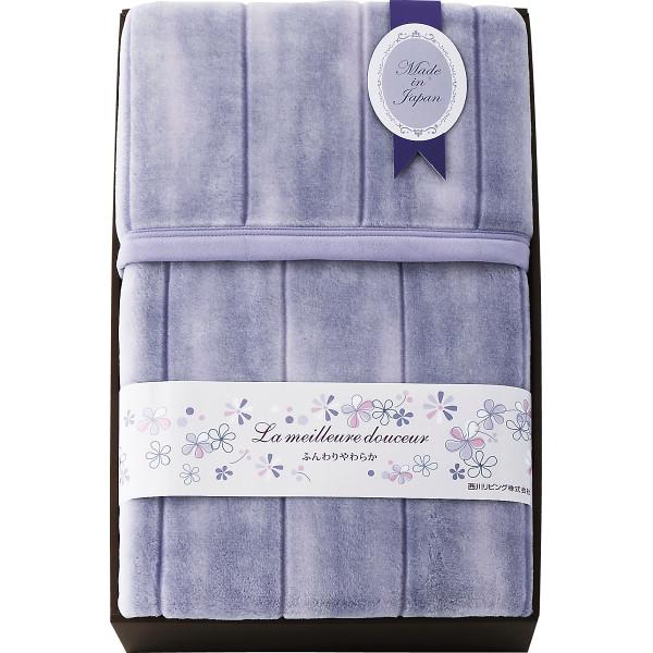 その他 西川リビング 日本製あったか軽量毛布 パープル (包装・のし可) 4549510256447【納期目安:1週間】