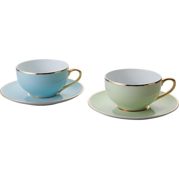 その他 レッグ ジャズアップ ペアティー碗皿 ブルー&グリーン(包装・のし可) 4580096150460【納期目安:1週間】