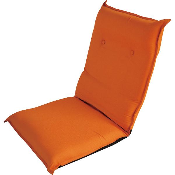 その他 ズレ落ち防止加工 折りたたみ座椅子 オレンジ (包装・のし可) 4511412989334【納期目安:1週間】