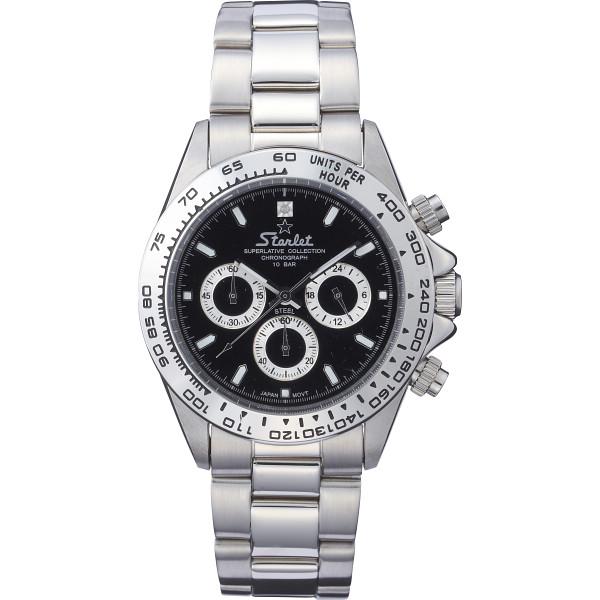 その他 スターレット クロノグラフ メンズ腕時計(包装・のし可) 4562275331075【納期目安:1週間】