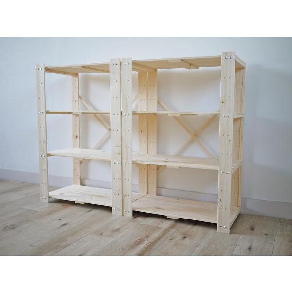その他 木製ラック4段 2個組 ナチュラル (包装・のし可) 4511412989792【納期目安:1週間】