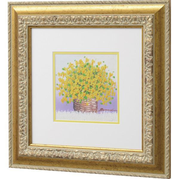 その他 手描き油絵 「黄色のブーケ」(包装・のし可) 4560286934742【納期目安:1週間】