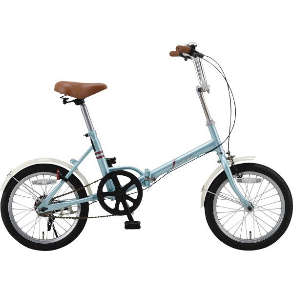 その他 エフ 16型折りたたみ自転車 ワイヤーロックセット アクアブルー 4930479050014【納期目安:1週間】