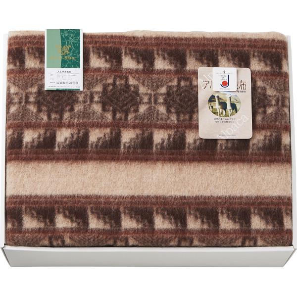 その他 モンブラン アルパカ毛布(毛羽部分)(包装・のし可) 4906002713916【納期目安:1週間】
