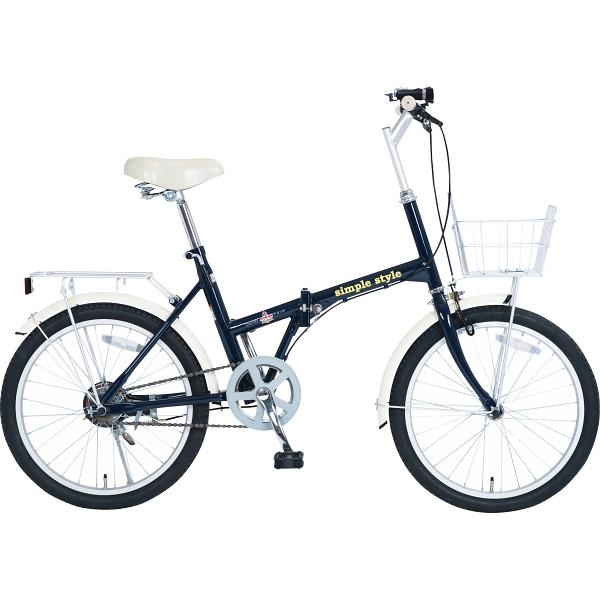 その他 シンプルスタイル 20型折りたたみ自転車 LEDライト&カギセット 4930479050045【納期目安:1週間】