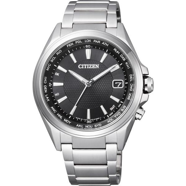 その他 シチズン アテッサ メンズ電波腕時計 ブラック (包装・のし可) 4974375457652【納期目安:1週間】
