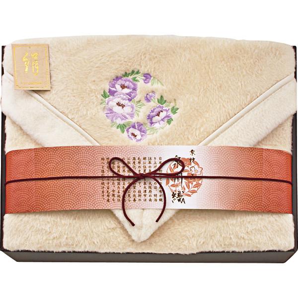 その他 素材の匠 泉州織 シルク毛布(毛羽部分)(包装・のし可) 4543479084875