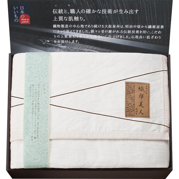 その他 織布美人六重織シルク混ガーゼケット(包装・のし可) 4543479108687