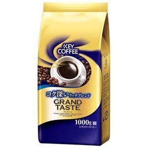 その他 (まとめ)キーコーヒー グランドテイスト リッチブレンド1kg【×30セット】 ds-2177855