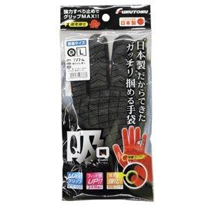 その他 (まとめ)福徳産業 手袋 吸ちゃん#777 ブラック Lサイズ【×50セット】 ds-2178026
