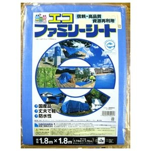 その他 (まとめ)萩原工業 エコファミリーシート#3000 1.8m×1.8m【×30セット】 ds-2178075