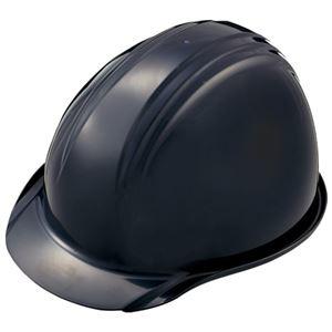 その他 (まとめ)加賀産業 ヘルメット つば(雨溝)付 紺【×10セット】 ds-2178145