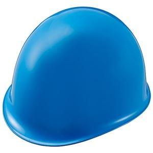 その他 (まとめ)加賀産業 ヘルメット つばなし スカイブルー【×10セット】 ds-2178149
