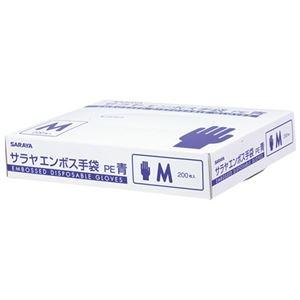 その他 (まとめ)サラヤ サラヤエンボス手袋PE 青 M 200枚入【×50セット】 ds-2178249