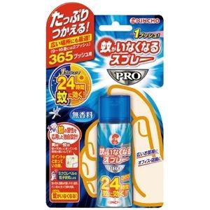 その他 (まとめ)大日本除蟲菊 蚊がいなくなるスプレーPRO 365プッシュ用【×10セット】 ds-2178306