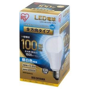 その他 (まとめ)アイリスオーヤマ LED電球100W 全方向 昼白 LDA14N-G/W-10T5【×10セット】 ds-2178612