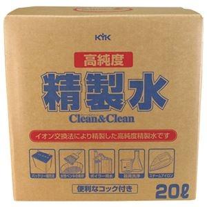 その他 (まとめ)古河薬品工業 高純度精製水クリーン&クリーン 05-200 20L【×5セット】 ds-2178858